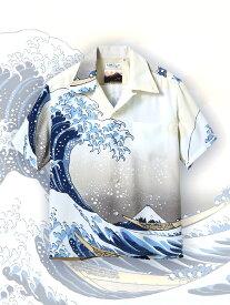 期間限定!最大20%OFFクーポン対象商品 サンサーフ SUN SURF アロハ シャツ アロハシャツ メンズ レディース ユニセックス 北斎 葛飾北斎 富嶽三十六景 神奈川沖浪裏 SPECIAL EDITION 和柄 半袖 東洋エンタープライズ 日本製 浮世絵 ハワイアンシャツ SS37651