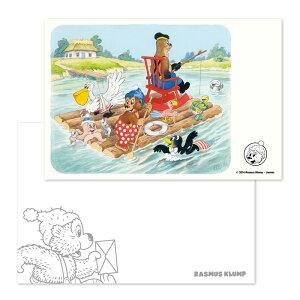 ラスムスポストカード(いかだ)【メール便可】