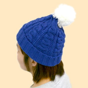 ラスムスクルンプニット帽