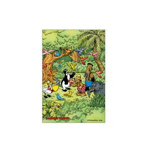 ラスムスポストカード(ジャングル)