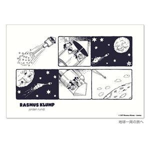 ラスムスポストカード07-08