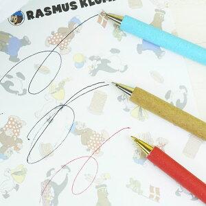 ラスムスカミペン
