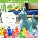 2018 hontai raku 08