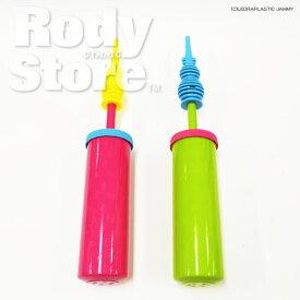ロディダブルアクションポンプ ロディ オフィシャルサイト Rody