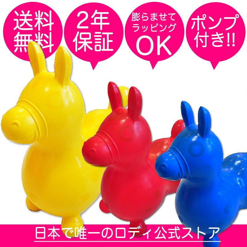 【RODY(ロディ)公式・正規品】)ロディ本体 PEEKA BOO/出産祝い/誕生日/ギフト/1歳/2歳/3歳/4歳/5歳/男/男の子/女/女の子//プレゼント/いないいないばあ/体幹/バランスボール/