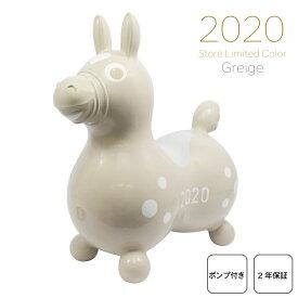 ストア限定カラー2020 Rody 本体(グレージュ)