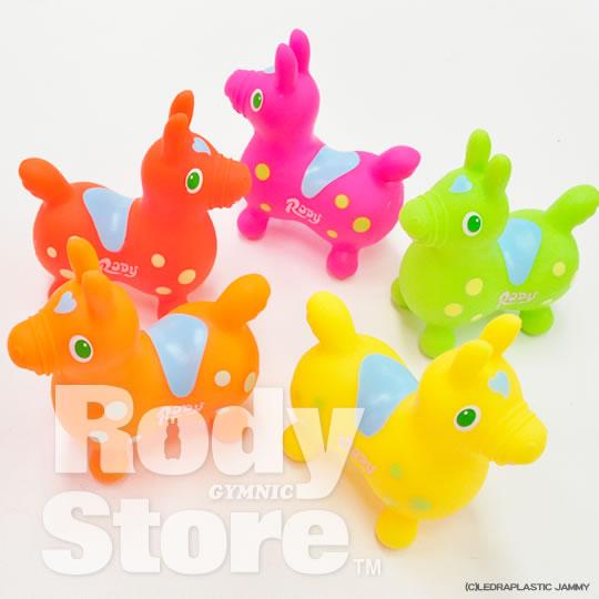 【ロディ スクイーター(ネオンカラー)】 ロディ オフィシャルサイト Rody