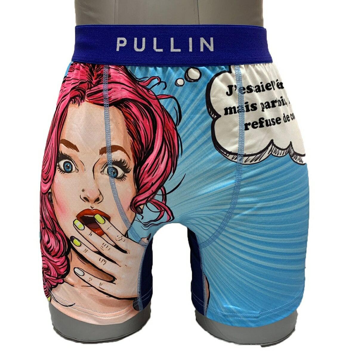 PULLIN プルイン メンズアンダーウェア ボクサーパンツ レディース メンズ ギフト 大きいサイズ pullin パンツバレンタイン ボクサーパンツ メンズ セット 締め付け ない 下着 メンズメンズ 下着 ボクサー ロングギフト