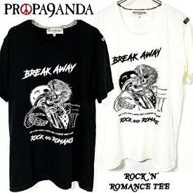 PROPA9ANDA / プロパガンダ「ROCK 'N' ROMANCE TEE」Tシャツ 半袖 黒 白 ブラック ホワイト スカル ドクロ メンズ レディース 映画 TRUE ROMANCE ロック パンク ROCK PUNK バンド ギフトラッピング無料 ステージ衣装 Rogia