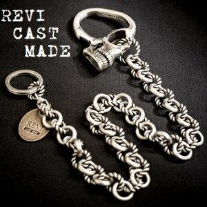 REVI CAST MADE / レヴィキャストメイド「Aloud Wallet Chain Twist」ウォレットチェーン カラビナ スカル ドクロ シルバー アクセサリー キーリング キーチェーン ロック パンク ROCK PUNK バイカー バン