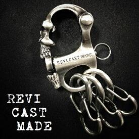 522bc5878111d2 REVI CAST MADE(レヴィキャストメイド)【スカル ヨットナス キーホルダー】キーリング キーチェーン