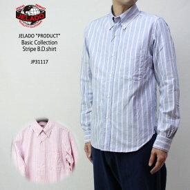 """JELADO ジェラード 長袖シャツ""""JELADO PRODUCT""""Basic Collection Stripe BV.D.shirtJP31117【メンズ シャツ ボタンダウン ストライプ ブルー ピンク】10P03Dec16【RCP】"""