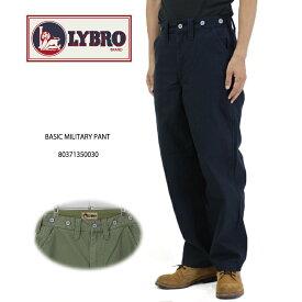 Nigel Cabourn ナイジェルケーボン パンツ LYBRO BASIC MILITARY PANT 80371350030 【ライブロ ミリタリー ベーシック】 【楽ギフ_包装】10P03Dec16