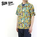 """SUN SURF サンサーフ 半袖 アロハシャツCOTTON/LINEN HOPSACK OPEN SHIRT """"ISLAND WOODCUT"""" by Masked Marvel SS38149 【東洋エンター…"""