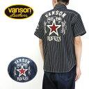 VANSON バンソン 半袖 シャツ ろーぐす別注 ONE STAR CUSTOM RSVA-902 【メンズ 別注 バイカー インディゴ ウォバッシュ】10P03Dec16【…