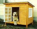 犬小屋 ウッドハウス横型 Lサイズ 窓・ドア付 小型犬 中型犬 屋外 柴犬 犬小屋