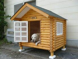 ログペットハウス 1100型 スタンダード 犬小屋 小型犬 中型犬 柴犬 屋外 犬舎