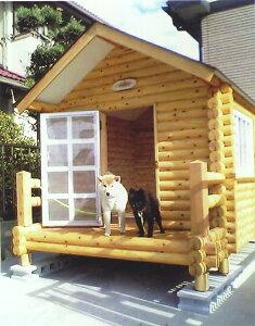 ログペットハウス 1550型 デラックス ゴールデンレトリバー ラブラドールレトリバー 犬小屋 大型犬 中型犬 小型犬 柴犬 屋外 犬舎