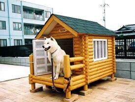 ログペットハウス 1100型 デラックス 小型犬 中型犬 柴犬 犬小屋 犬舎 屋外