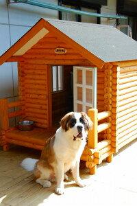 ログペットハウス 1550型 (ベランダ付) 犬舎 大型犬 中型犬 小型犬 柴犬 ゴールデンレトリバー ラブラドールレトリバー 犬小屋 屋外
