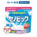 【ロート製薬公式ショップ】成長期応援飲料セノビック いちご 味(224g×1袋)【栄養機能食品(カルシウム・ビタミンD・…
