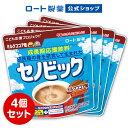 【ロート製薬公式ショップ】成長期応援飲料 セノビック ミルクココア味 4個セット(224g×4袋)【栄養機能食品(カル…