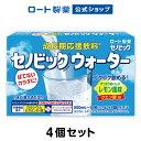 【ロート製薬から直送】成長期応援飲料 セノビックウォーター(17.4g×8袋)4個セット【栄養機能食品】<公式販売>| …