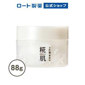 【ロート製薬から直送】糀肌くりーむ88g ジャー<公式販売>