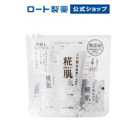 【ロート製薬から直送】糀肌お試しスキンケアセット<公式販売>