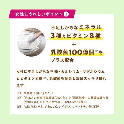 プロポプロテイン225g(ミックスベリー味/カフェオレ味) ベリーコーヒーピープロテイン植物性プロテインダイエットたんぱく質女性用プロテインエンドウ豆置き換えダイエットえんどう豆プロテインドリンクプロテインダイエットダイエットシェイク