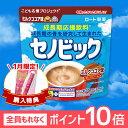 【ロート製薬公式ショップ】成長期応援飲料セノビック ミルクココア味(224g×1袋)【栄養機能食品(カルシウム・ビタミ…