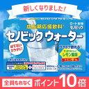 【ロート製薬から直送】成長期応援飲料 セノビックウォーター (17.4g×12袋)【栄養機能食品】<公式販売>|子供 子…