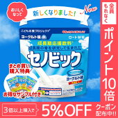 セノビックヨーグルト味(280g×1袋)