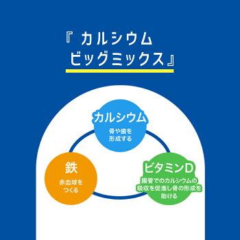 【楽天限定】\セノビック選べる4個セット/成長期応援飲料セノビック【栄養機能食品(カルシウム・ビタミンD・鉄)】