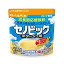 【ロート製薬から直送】成長期応援飲料セノビック ポタージュ味(280g×1袋)【栄養機能食品(カルシウム・ビタミンD…
