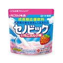 【ロート製薬から直送】成長期応援飲料セノビック いちごミルク味(280g×1袋)【栄養機能食品(カルシウム・ビタミン…