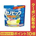 【ロート製薬公式ショップ】成長期応援飲料セノビック バナナ味(280g×1袋)【栄養機能食品(カルシウム・ビタミンD…