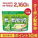 【送料無料】【ロート製薬公式ショップ】成長期応援飲料セノビック 抹茶ミルク味 2個セット(280g×2袋)【栄養機能食…