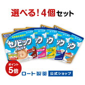 【楽天限定】\セノビックPlus選べる4個セット/成長期応援飲料セノビック【栄養機能食品(カルシウム・ビタミンD・鉄)】