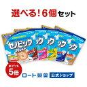 【楽天限定】\セノビックPlus 選べる6個セット/成長期応援飲料 セノビック【栄養機能食品(カルシウム・ビタミンD・…