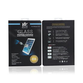 RoiCiel 液晶保護強化ガラスフィルム 硬度9H 超薄0.3mm 2.5D ラウンドエッジ加工 (iPad Pro(12.9インチ))