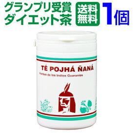 『ティ・ポファ・ニヤナ 100g×1個』世界健康茶大会がスペインのマドリードで開催。世界各国から勢揃いした中で、見事、グランプリに輝いたのが『ティ・ポファ・ニヤナ』です。飲んだ翌朝にはドッサリ!気になる下腹部からダイエットできるのが大きな特徴です。