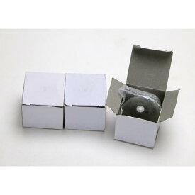40mmガラス球/3個セット