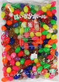 ラクビー型スーパーボールミックス(250個)