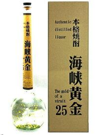 本格米焼酎25度海峡黄金[1,500ml]