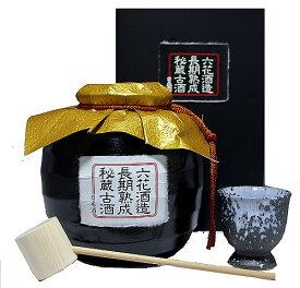 美濃焼き壷入り長期熟成秘蔵古酒[1.8L]