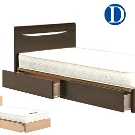 ベッド ダブルベッド ベッドフレームのみ 単体 引き出し収納 ローベッド ダブルサイズ シンプル モダン ロータイプ 木製