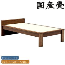 畳ベッド セミダブル 国産畳 2段階高さ調節 ベッドフレームのみ フロアベッド ローベッド タモ無垢 和風モダン コンセント付き