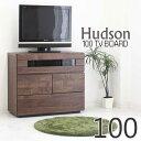 テレビ台 テレビチェスト 幅100cm 高さ81cm ハイタイプ 完成品 テレビボード TV台 引出収納 リビングボード 木製 ウォ…
