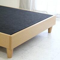セミダブルベッドベッドフレームのみローベッドセミダブルサイズモダンシンプルロータイプベッド木製